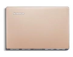 Lenovo Yoga 3 Pro MultiMode Ultrabook QHD+ (80HE00XVVN)