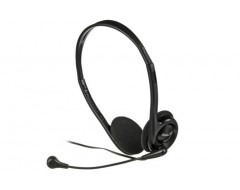 GENIUS LIGHTWEIGHT PC HEADSET HS-200C (31710151100)