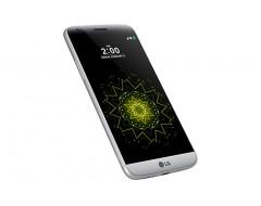 LG G5 XÁM BẠC (LGH845.AVNMTN)