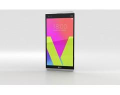 LG V20 BẠC (LGH990DS.AVNMSV)