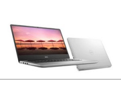 Dell™ Inspiron14  5480 Laptop (X6C893)